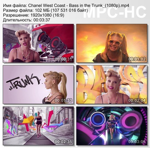 Chanel West Coast - Bass in the Trunk