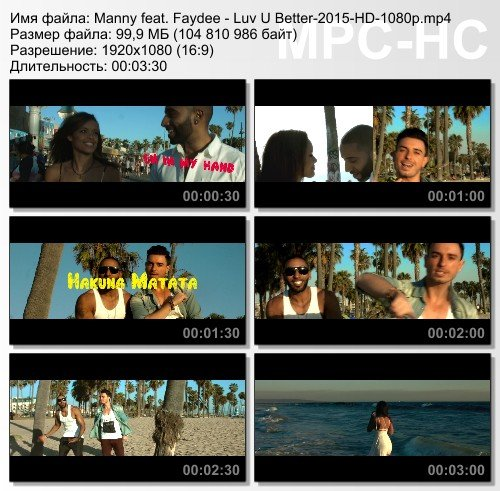 Manny feat. Faydee - Luv U Better