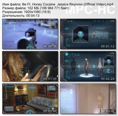Apl de ap Ft. Honey Cocaine & Jessica Reynoso - Be