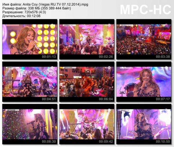 Анита Цой - Береги Меня, Звонки, Мой Воздух, Моя Любовь (Live, Шоу в Вегасе, 2014)
