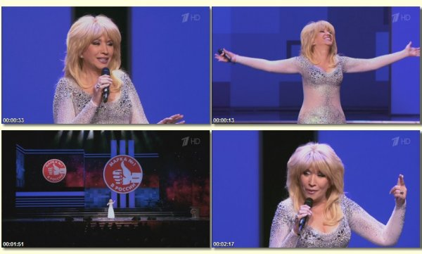 Ирина Аллегрова - Новогодняя (Live, Народная марка 2014)