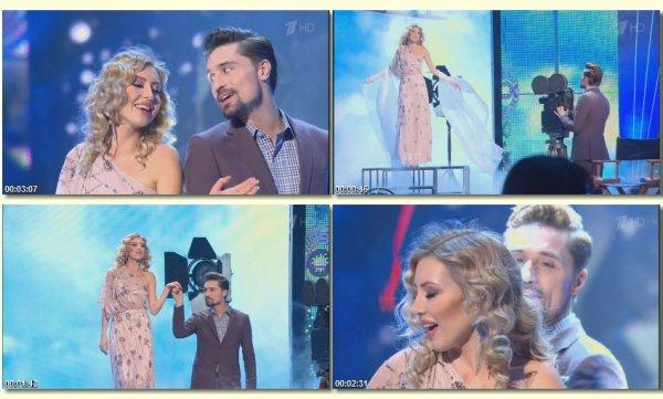 Дима Билан и Александра Белякова - Мечтатели (Live, Новогодняя ночь на первом 2015)