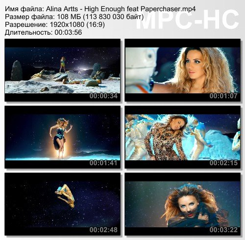 Alina Artts feat. Paperchaser - High Enough
