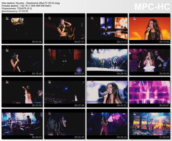 Нюша - Новое Шоу Объединение (Live, Крокус Сити Холл, 02.11.2013)