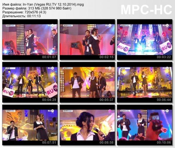 Инь-Ян - Круто, Детка, Пофиг (Live, Шоу в Вегасе, 2014)