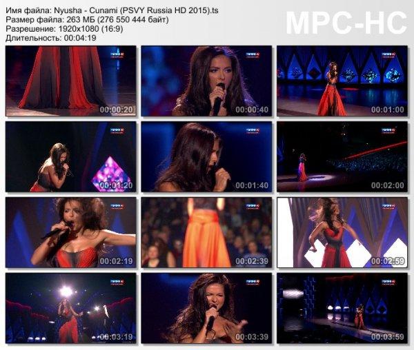 Нюша - Цунами (Live, Праздничное шоу Валентина Юдашкина, 2015)