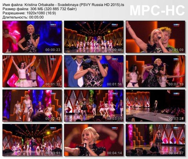 Кристина Орбакайте - Свадебная (Live, Праздничное шоу Валентина Юдашкина, 2015)