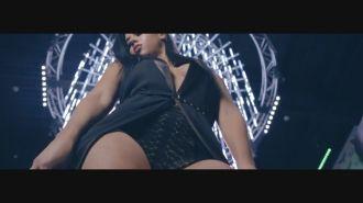 Fabolous ft. French Montana - Ball Drop