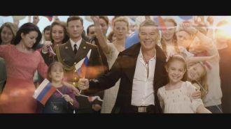 Олег Газманов - Вперед, Россия!