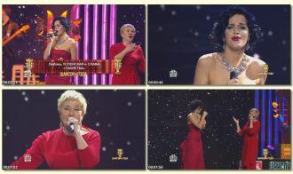 Любовь Успенская и Слава- Таблетка (Live, Шансон года 2015)