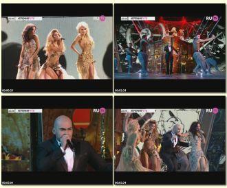 ВИА Гра feat. Вахтанг — У меня появился другой (Live, Премия RU.TV 2015)