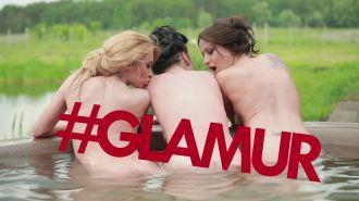 Пающие трусы - Гламур (Full HD 1080p)