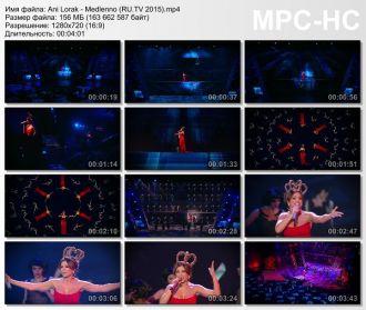 Ани Лорак - Медленно (Live, Премия RU.TV, 2015)