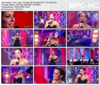 Ани Лорак - Корабли (Live, Субботний Вечер, 2015)