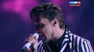 Дима Билан - Ты как время (Live, Новая Волна 2015)