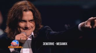 Земляне - MEGAMIX (Дискотека 80-х 2015)