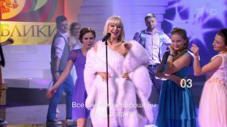 Натали - Метелица (Live, Достояние Республики, 2016)