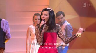 Алсу - Обычные дела (Live, Достояние Республики, 2016)