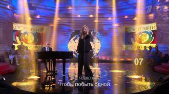 Ирина Дубцова и Игорь Крутой - Отпусти меня (Live, Достояние Республики, 2016)