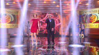 Наталья Подольская и Владимир Пресняков - Часики (Live, Достояние Республики, 2016)