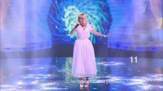 Валерия - Таю (Live, Достояние Республики, 2016)