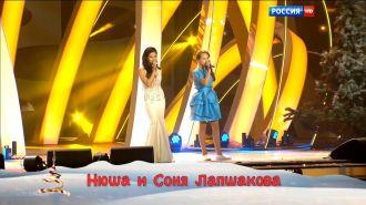Нюша и Соня Лапшакова — Ангел (Live, Рождественская Песенка года 2015)