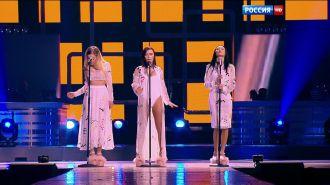 Серебро - Перепутала (Live, Песня Года, 2015)