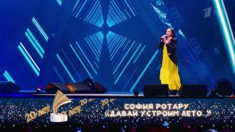София Ротару - Давай устроим лето (Live, Золотой Граммофон 20 лет, 2015)