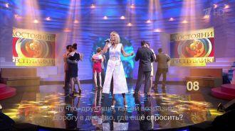 Валерия - Город детства (Live, Достояние Республики, 2016)