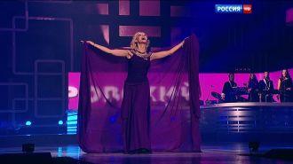 Кристина Орбакайте - День пройдет (Live, Песня Года, 2015)