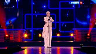 Лайма Вайкуле - Оставь (Live, Песня Года, 2015)