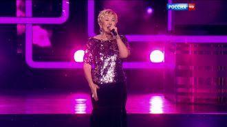 Любовь Успенская - Горький вкус бузины (Live, Песня Года, 2015)