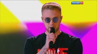 Егор Крид - Будильник (Live, Шоу Валентина Юдашкина 2016)