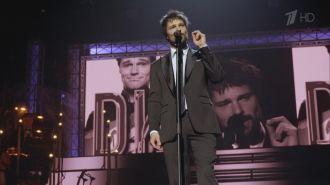 Данила Козловский  - Smile (Live, Концерт Данилы Козловского 2016)