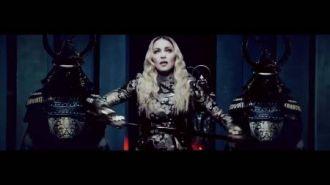 Madonna - Iconic