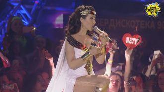 Natalia Oreiro - Megamix (18-я Супердискотека 90-х, 09.04.16)