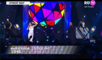 Artik & Asti - Никому не отдам и Тебе всё можно (Live, Выпускной в Crocus City Hall, 2016)