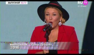 Ирина Дубцова - Люба-любовь и Бойфренд (Live, Выпускной в Crocus City Hall, 2016)