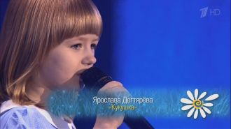 Ярослава Дегтярева - Кукушка (Live 2016)