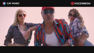 Geo Da Silva & Mr Sax - I Want You