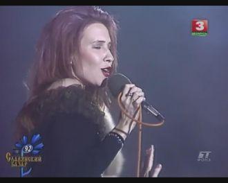 Комбинация - Два кусочка колбаски (Live, Славянский Базар 1992)