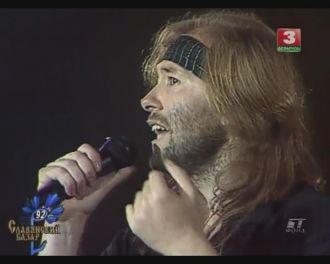 Александр Солодуха - Здравствуй, чужая милая (Live, Славянский Базар 1992)