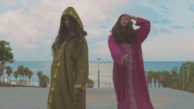 Orgonite - Habibi Yaeni