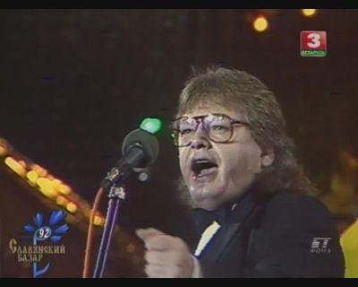 Юрий Антонов - Страна чудес (Live, Славянский Базар 1992)