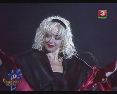Ирина Понаровская  - Где была еще вчера (Live, Славянский Базар 1992)