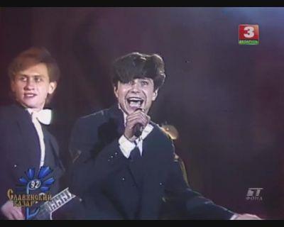 На-На - Крошка моя (Live, Славянский Базар 1992)