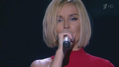 Полина Гагарина - Где-то живет любовь (Live, Сольный концерт 2015)