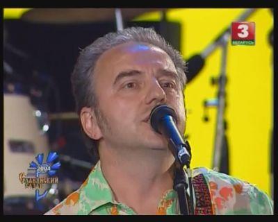 Чайф - 17 лет (Live, Славянский базар 2004)