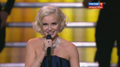 Полина Гагарина - Танцуй со мной (Live, Концерт ко Дню сотрудника ОВД 2016)