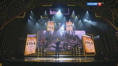 Дима Билан - Романс (Live, Российская национальная музыкальная премия 2016)